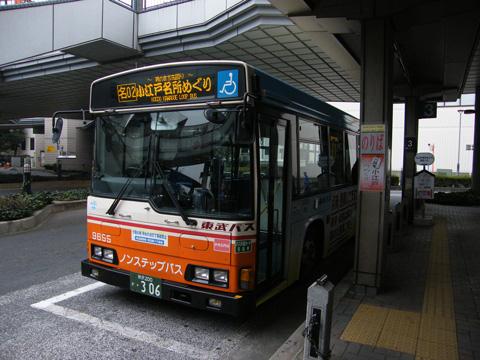 20081124_tobu_bus-01.jpg