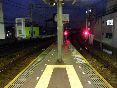20081130_mikage-01.jpg