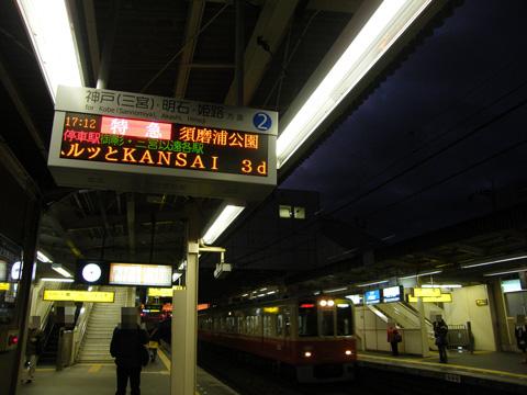 20081130_uozaki-01.jpg