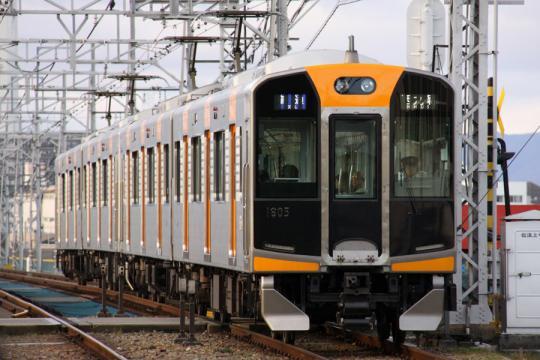 20081214_hanshin_1000-02.jpg