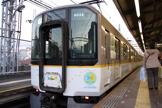 20081214_kintetsu_9020-01.jpg