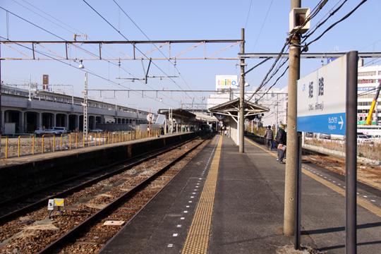 20081220_himeji-17.jpg