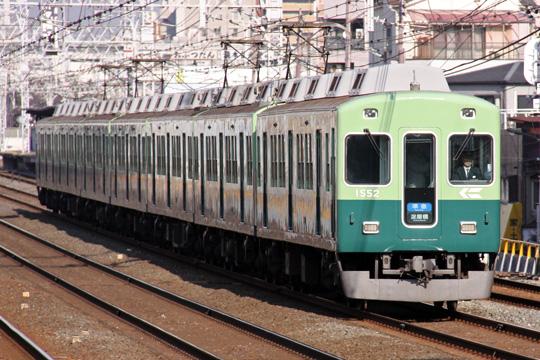 20081220_keihan_1000-01.jpg
