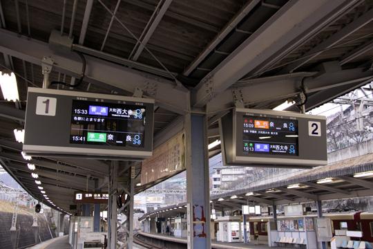 20081221_ishikiri-01.jpg