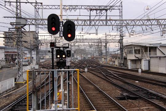 20081221_yamato_saidaiji-01.jpg