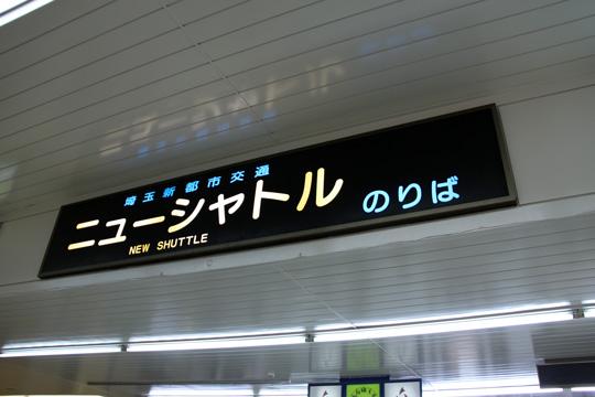20090112_omiya-01.jpg