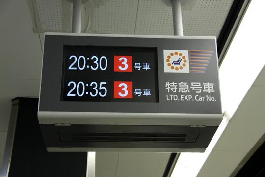 20090117_namba-04.jpg