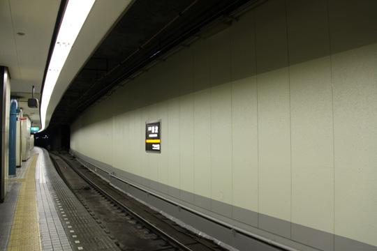20090117_namba-06.jpg