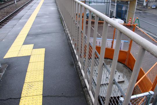 20090118_fuku-04.jpg