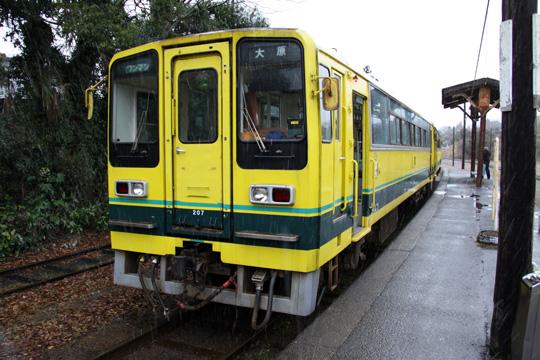 20090124_itetsu_isumi200-01.jpg