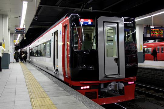 20090201_meitetsu_1700-02.jpg