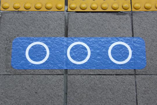 20090211_dekijima-04.jpg