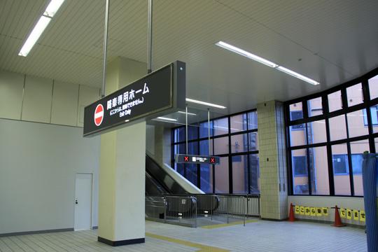 20090211_nishi_kujo-12.jpg
