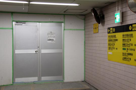 20090211_sakuragawa-02.jpg
