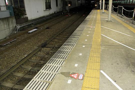 20090215_ikoma-02.jpg