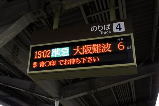20090215_ikoma-03.jpg