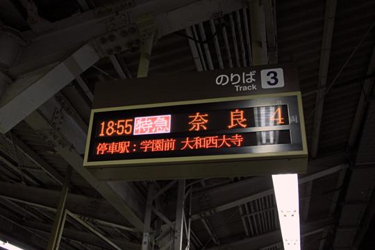 20090215_ikoma-08.jpg