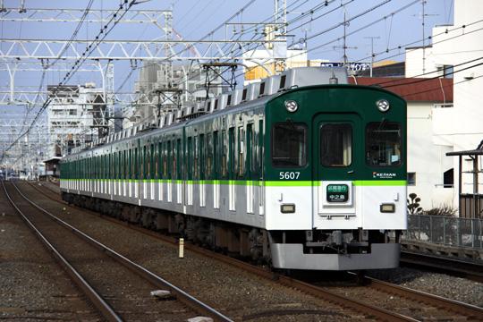 20090215_keihan_5000-01.jpg