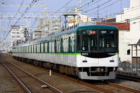 20090215_keihan_9000-01.jpg