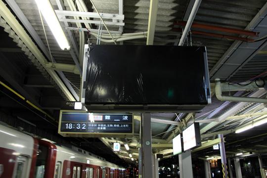 20090215_yamato_saidaiji-01.jpg