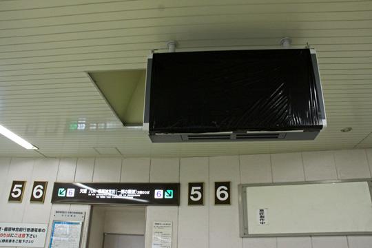 20090215_yamato_saidaiji-03.jpg