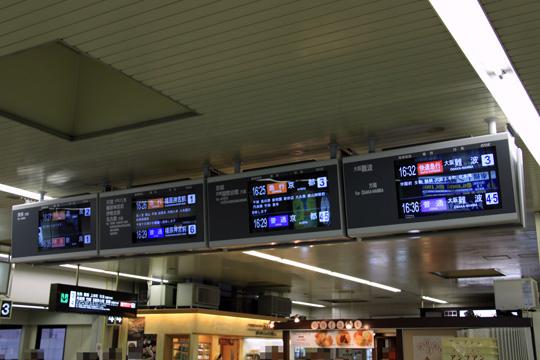 20090222_yamato_saidaiji-03.jpg