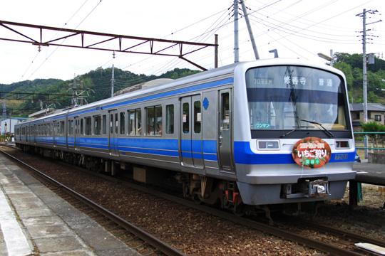 20090504_izuhakone_7000-01.jpg