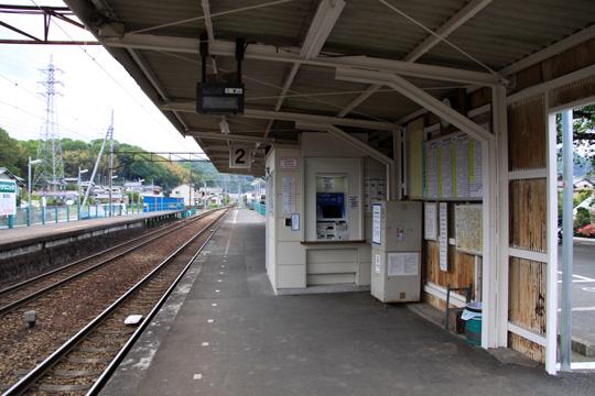 20090504_makinoko-04.jpg
