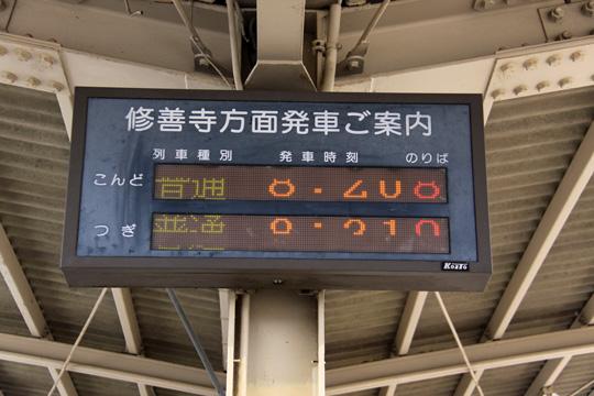 20090504_mishima-06.jpg