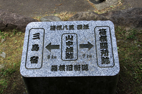 20090504_yamanaka_castle-06.jpg