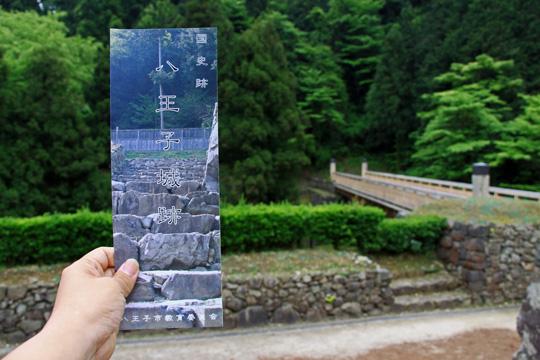 20090505_hachioji_castle-21.jpg