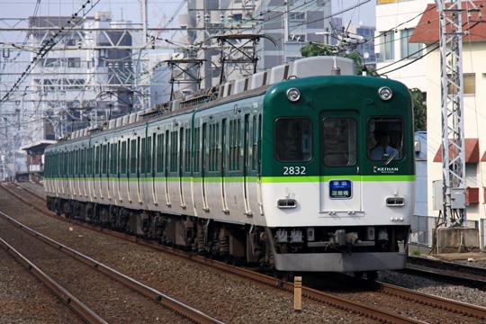 20090613_keihan_2600_30-01.jpg