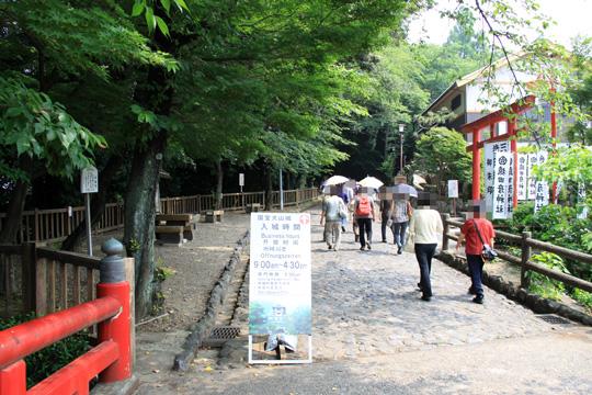 20090614_inuyama_castle-10.jpg