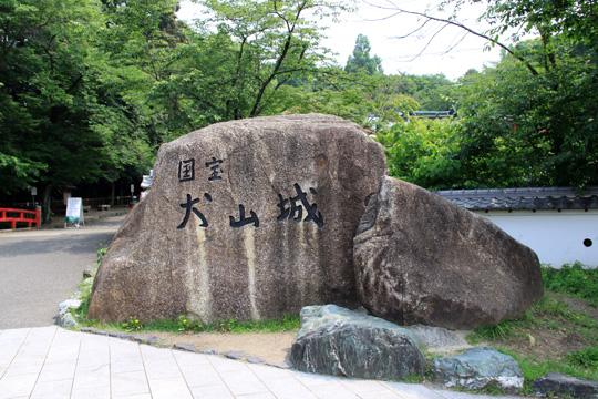 20090614_inuyama_castle-15.jpg