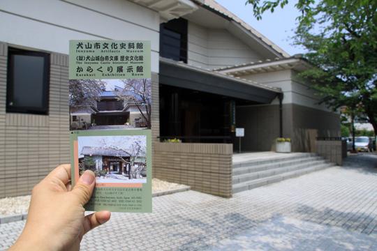 20090614_inuyama_castle-27.jpg