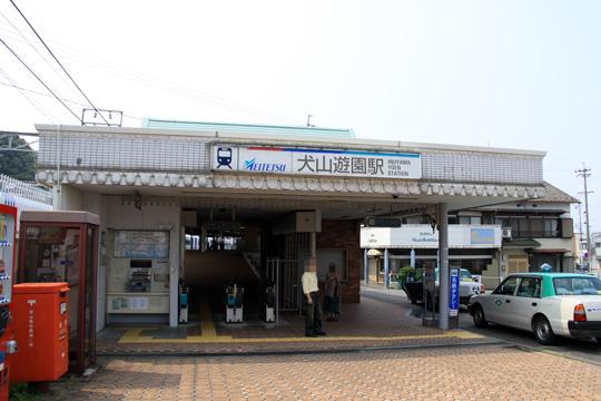 20090614_inuyama_yuen-04.jpg
