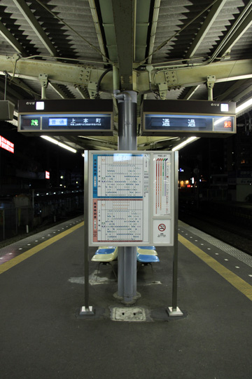 20090614_kawachi_kokubu-01.jpg