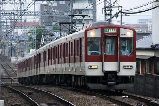 20090614_kintetsu_1437-01.jpg