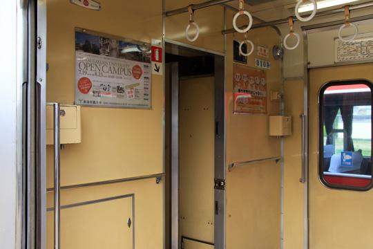 20090614_nagoya_subway_3000-04.jpg