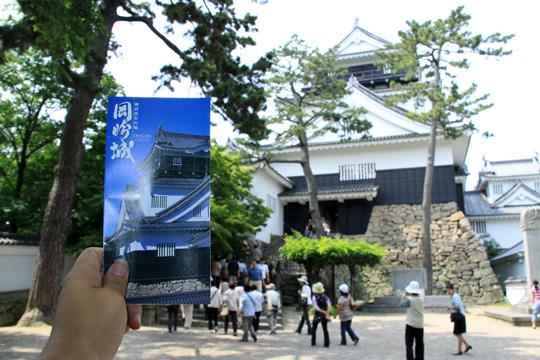 20090614_okazaki_castle-01.jpg