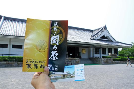 20090614_okazaki_castle-31.jpg