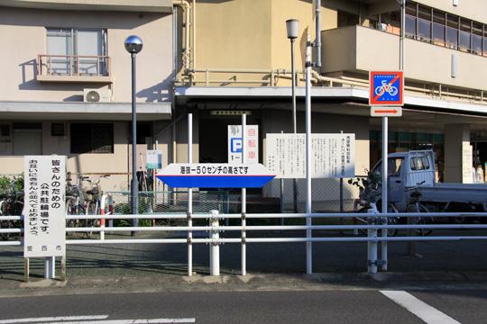 20090614_tomiyoshi-03.jpg
