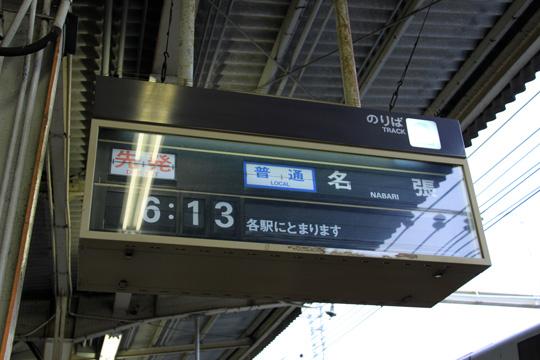 20090614_yamato_yagi-01.jpg