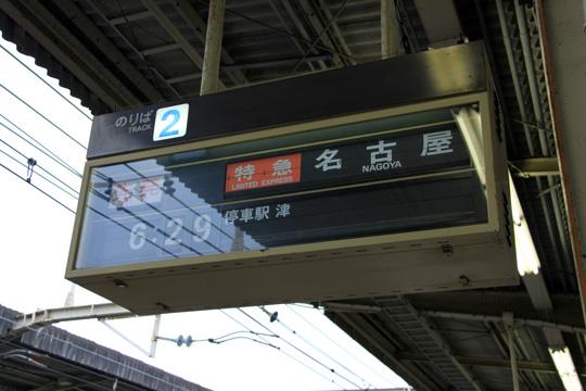 20090614_yamato_yagi-02.jpg