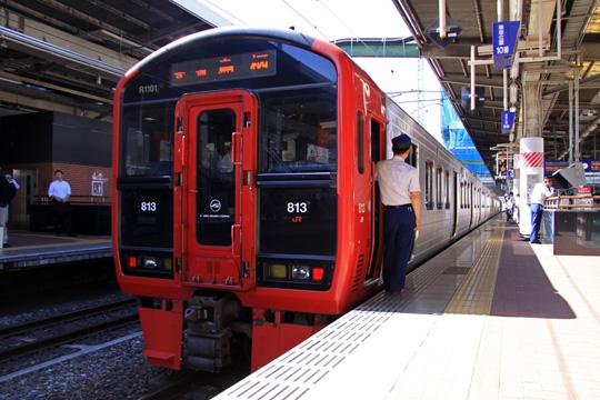 20090620_jrkyushu_ec_813_1100-01.jpg