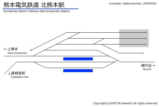 20090620_kita_kumamoto-07.jpg