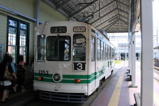 20090620_kumamoto_ctiy_tram_1300-01.jpg