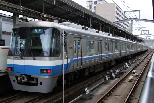 20090621_fukuoka_subway_2000-01.jpg