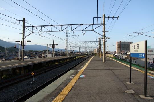 20090628_katata-01.jpg