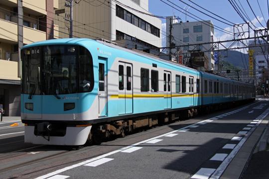20090628_keihan_800-01.jpg